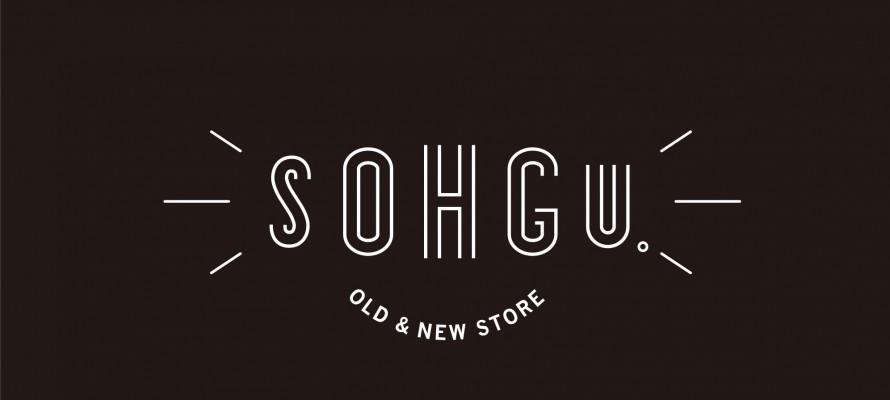 sohgu_C