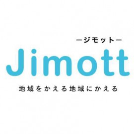 JIMOTTとは、地元住民や企業、自治体、観光客、などすべての人々が利益を享受できる 仕組みを作る事を目的とした地域活性プロジェクトです。